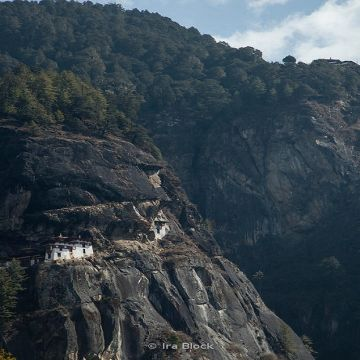 King's Memorial Bhutan 3